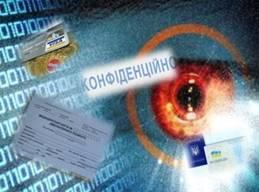 http://www.ombudsman.gov.ua/images/10062013/%D0%BA%D0%B0%D1%80%D1%82%D0%B8%D0%BD%D0%BA%D0%B0%20%D0%97%D0%9F%D0%94.jpg