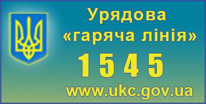 http://kievtest.org.ua/wp-content/uploads/2016/11/%D0%A3%D0%93%D0%9B.jpg